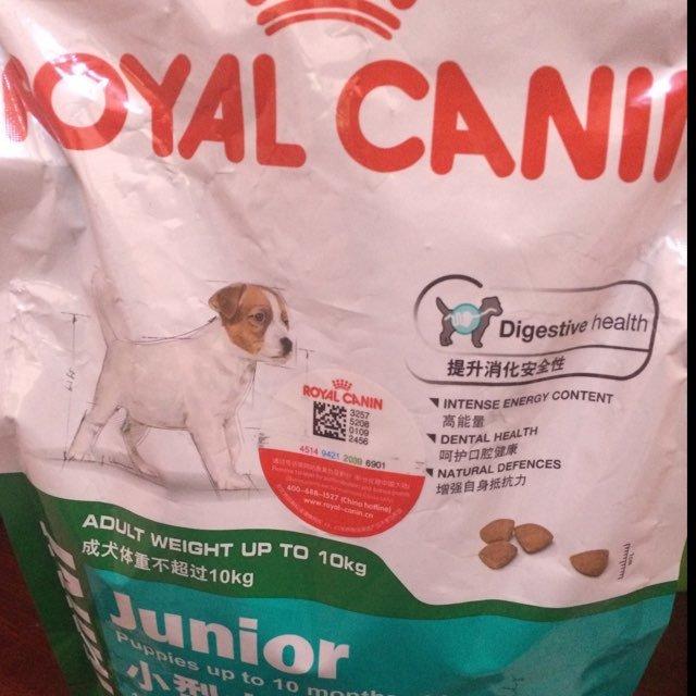 怎样查询皇家狗粮真假,我扫了防伪码,但是结果是这个
